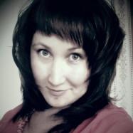 Плотникова Анастасия Сергеевна