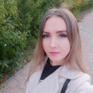 Дутова Евгения Александровна
