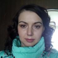 Милосердова Наталья Александровна