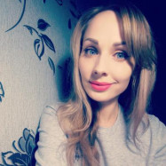Никонова Татьяна Сергеевна