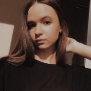 Кулебякина Анна Эдуардовна