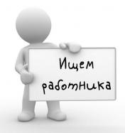 Смирнова Оксана