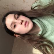 Лещенко Наталия