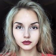 Сорокина Ирина Вячеславовна