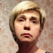 Шукшина Любовь Ивановна