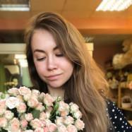Зуева Дарья Витальевна