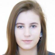 Голова Александра Анатольевна