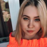 Паукова Анастасия Дмитриевна