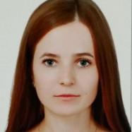 Лейман Николь Константиновна