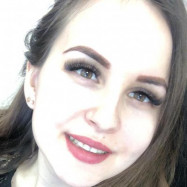 Чернега Дарья Андреевна
