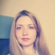 Наумова Ирина Сергеевна