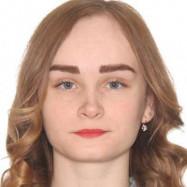 Шухова Александра Александровна