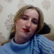 Бауман Нина Сергеевна