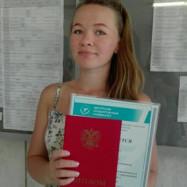 Смирнова Галина Александровна