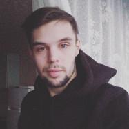 Фролов Артур Сергеевич