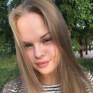 Карнавская Екатерина Андреевна