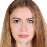 Емельянова Юлия Леонидовна