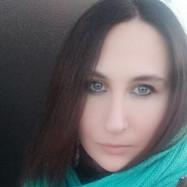 Степанова Олеся Юрьевна