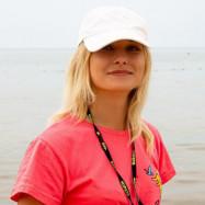 Спицина Екатерина Евгеньевна