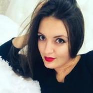 ЮСКАЕВА МАРИНА РАВИЛЬЕВНА