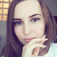 Суракова Ксения Алексеевна