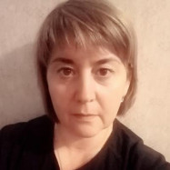 Кривоносова Светлана Александровна