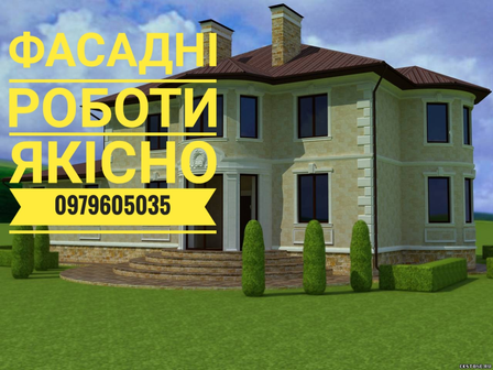 Олександр Олександрович
