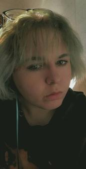 Карелина Анастасия Вячеславовна