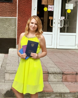Серегина Анна Евгеньевна