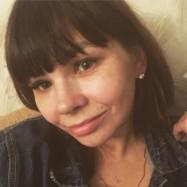Вихарева Юлия Михайловна