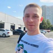 Костин Андрей Владимирович