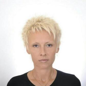 Кодыкова Татьяна Владимировна