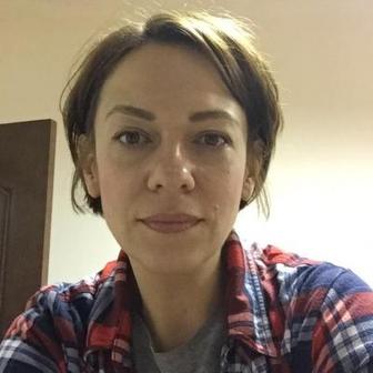 Орлова Оксана Валерьевна