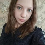 Аверина Диана Сергеевна