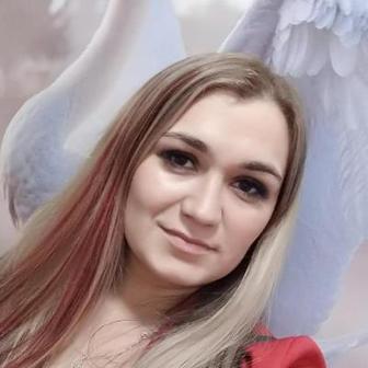 Скворцова Александра Александровна