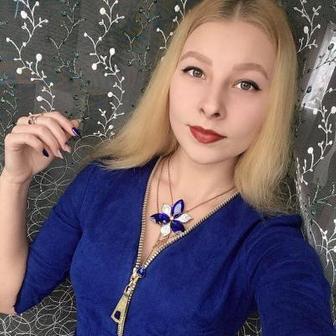 Магурина Анастасия Николаевна