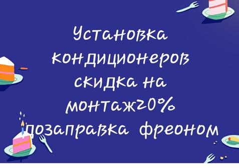 Коваленко Инна Дмитриевна