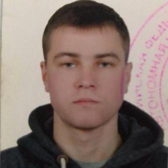 Бусов Александр Викторович