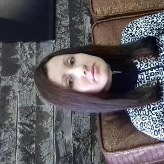 Козырева Галина Владимировна
