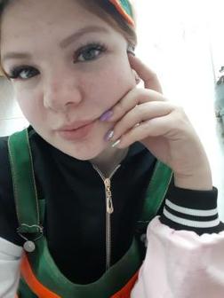 Гуляк Алина Александровна