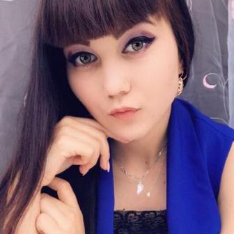Сердягина Татьяна Викторовна