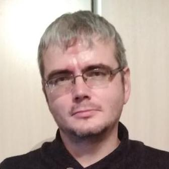 Климов Александр Сергеевич