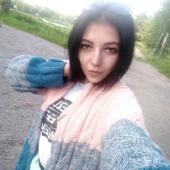 Елизавета Козлова