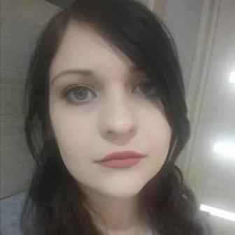 Токмакова Татьяна Сергеевна