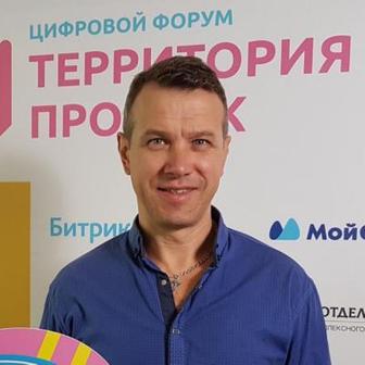 Крюков Ярослав Васильевич