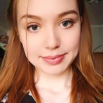 Михайлова Елена Владиславовна