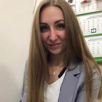 Гаврилина Мария Анатольевна