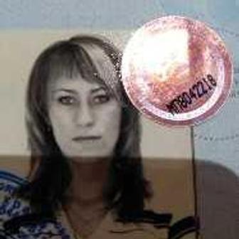Тюхменева Екатерина Николаевна