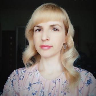 Селина Елена Анатольевна