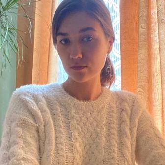 Клюкина Анастасия Владимировна